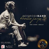 Hoorosh Band - 'Khalie Jaye To'
