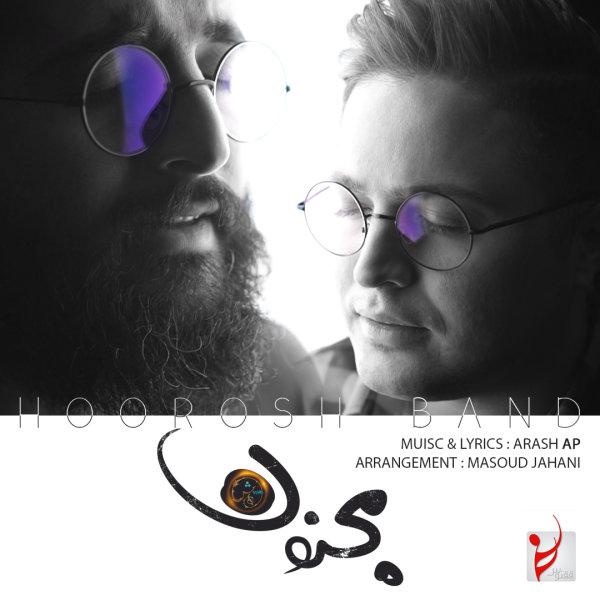 Hoorosh Band - 'Majnoon'