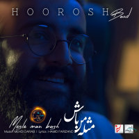 Hoorosh Band - 'Mesle Man Bash'