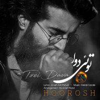 Hoorosh Band - 'Toei Dava'