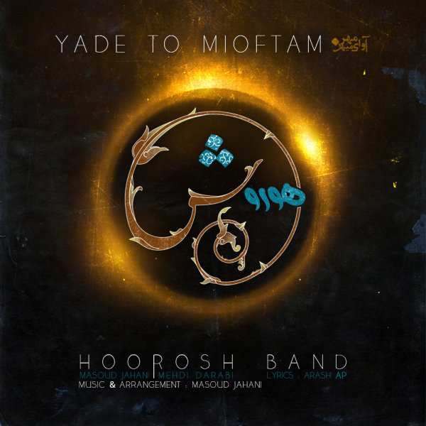 Hoorosh Band - 'Yade To Mioftam'