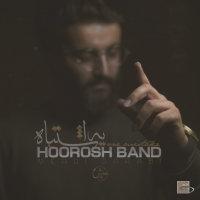 Hoorosh Band - 'Ye Eshtebah'