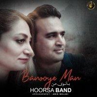 Hoorsa Band - 'Banooye Man'