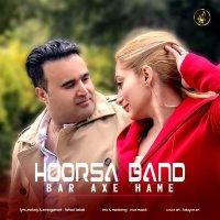 Hoorsa Band - 'Bar Axe Hameh'