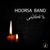 Hoorsa Band - 'Belataklifi'