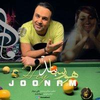 Hoorsa Band - 'Hey Joonam'
