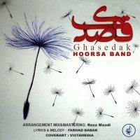 Hoorsa Band - 'Ghasedak'