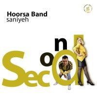 Hoorsa Band - 'Saniyeh'