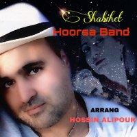 Hoorsa Band - 'Shabihet'