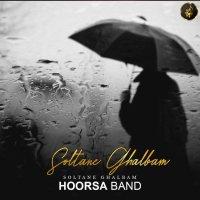 Hoorsa Band - 'Soltane Ghalbam'