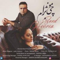 Hoorsa Band - 'Chi Moond Baram'