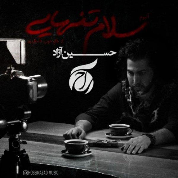Hosein Azad - Gom Shodim Az Ham (Old Album) Song'