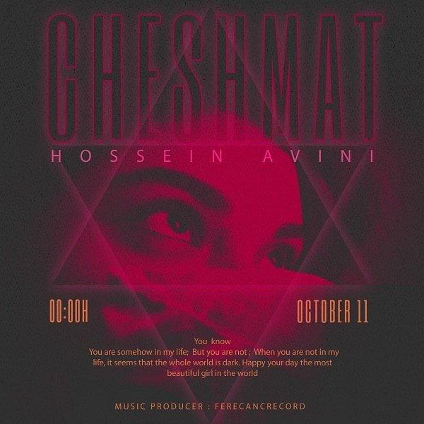 Hossein Avini - Cheshmat Song'