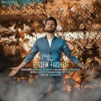 Hossein Farshbaf - 'Eshghe Akhari'