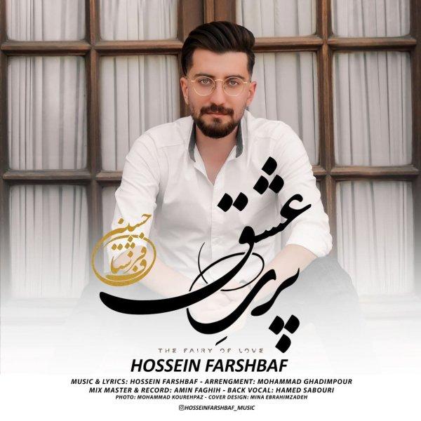 Hossein Farshbaf - Pariye Eshgh Song
