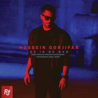 Hossein Gorjifar - 'Az In Be Bad'