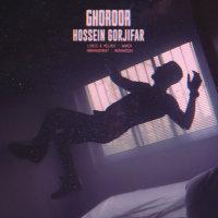 Hossein Gorjifar - 'Ghoroor'