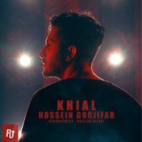 Hossein Gorjifar - 'Khial'
