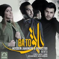 Hossein Jahangiri - 'Ba To (Ft Bento)'