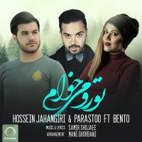 Hossein Jahangiri - 'Toro Mikham (Ft Bento)'