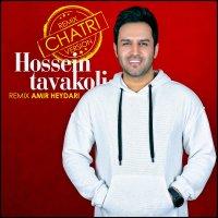 Hossein Tavakoli - 'Chatri (Remix)'