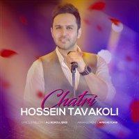 Hossein Tavakoli - 'Chatri'