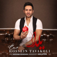 Hossein Tavakoli - 'Yalda'