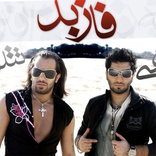Tohi - Faaze Bad (Ft Amir Tataloo)