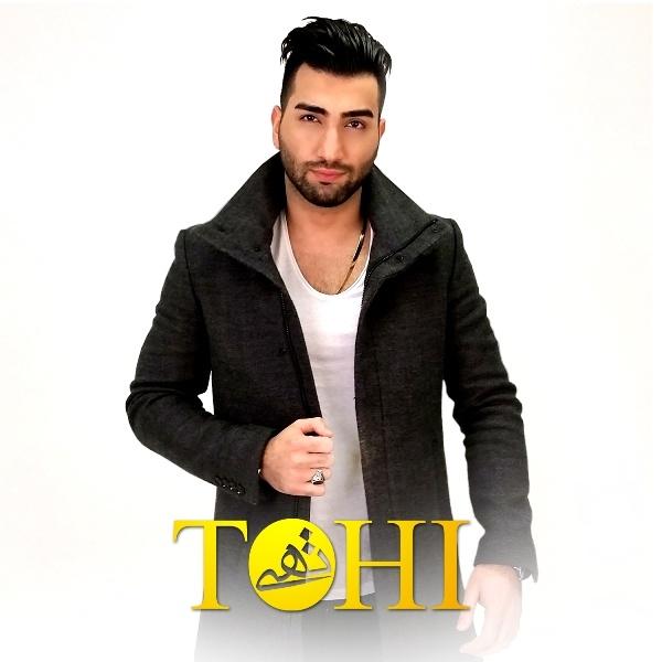 Tohi - Gole Naaz (Feat Fereydoun)