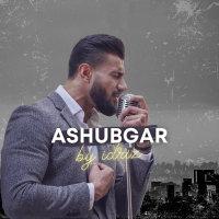 Idriz - 'Ashubgar'