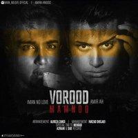 Iman No Love & Amir AH - 'Vorood Mamnoo'