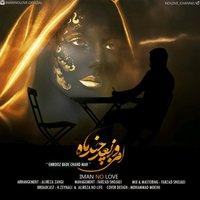 Iman No Love - 'Emrooz Bade Chand Mah'