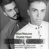 Iman No Love & Shahin Viper - 'Tamoom Kardam'