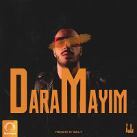 Imanemun - 'Dara Mayim'