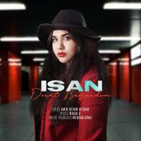 Isan - 'Doret Begardom'