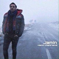 Jamin - 'Hamin Chand Saat'