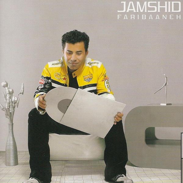Jamshid - Ashti