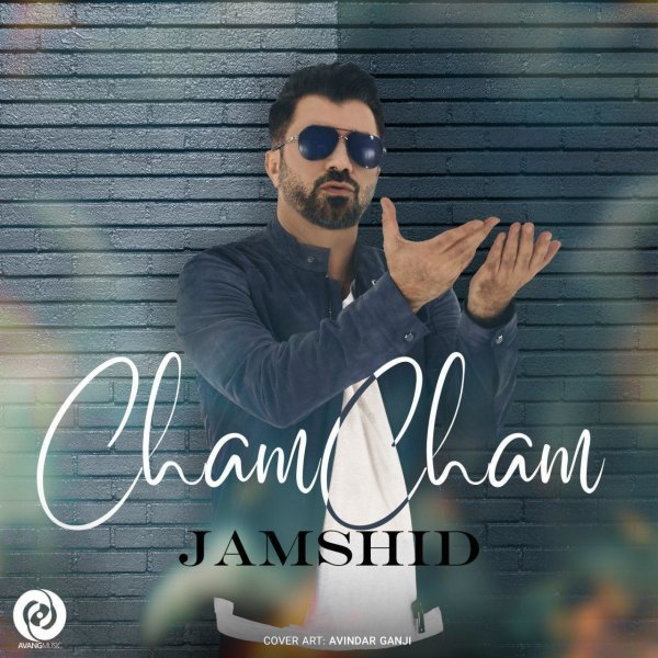 Jamshid - Cham Cham