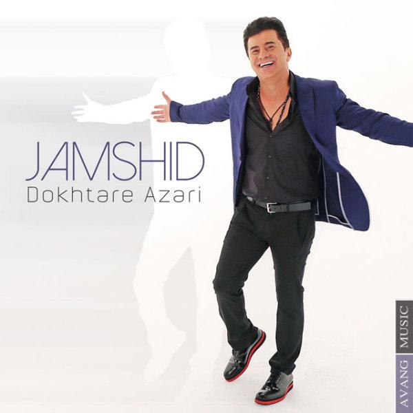 Jamshid - Dokhtare Azari