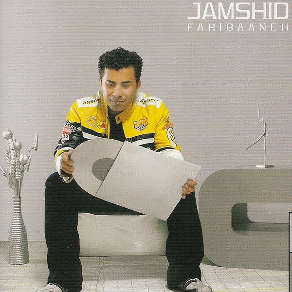 Jamshid - Faribaaneh