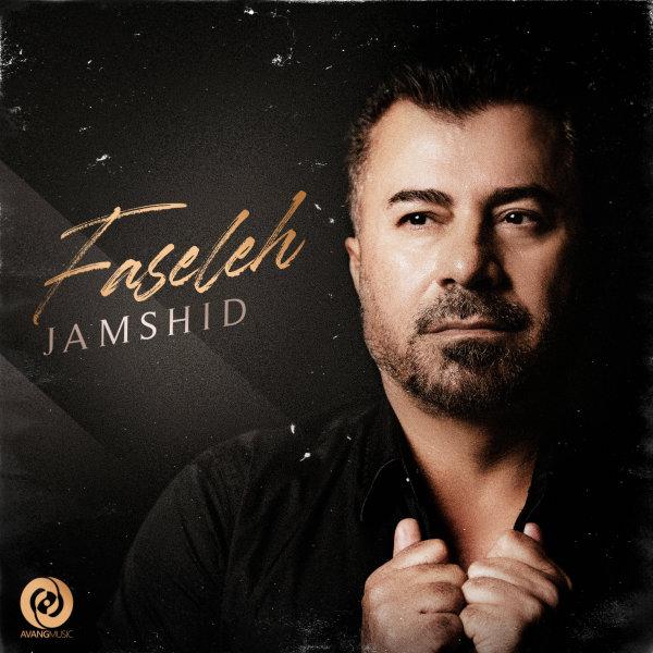 Jamshid - Faseleh