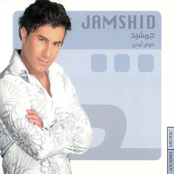 Jamshid - Khosh Amadi