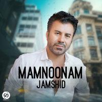 Jamshid - 'Mamnoonam'