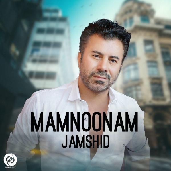 Jamshid - Mamnoonam