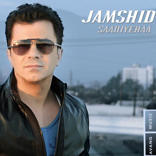 Jamshid - Mano In Roya