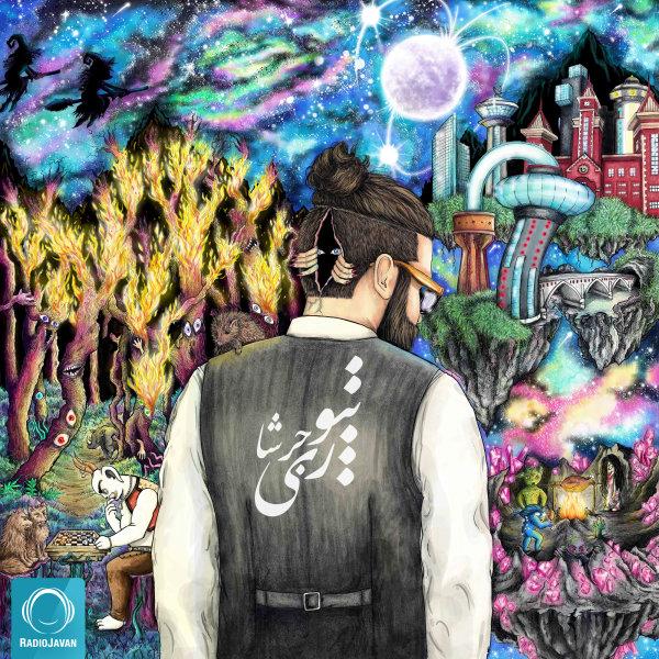 Jarshaa - 'Seda (Ft Hosein Musavi)'