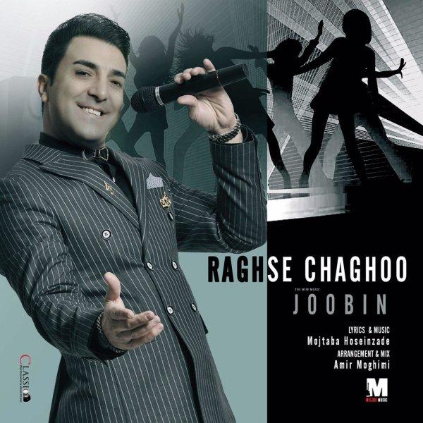 Joobin - 'Raghse Chaghoo'