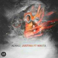 Justina - 'Almas (Ft Nikita)'