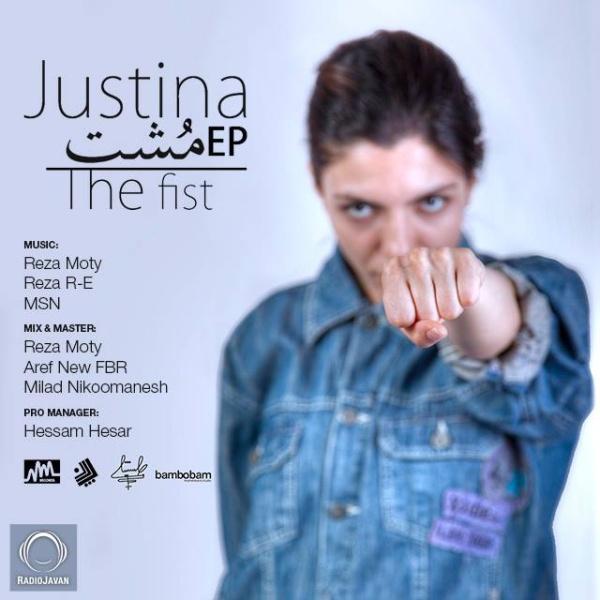 Justina - Mosht (EP)