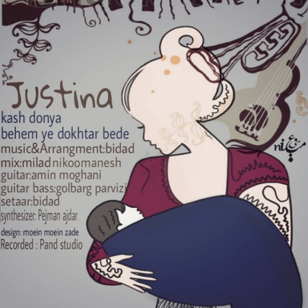 Justina - Kash Donya
